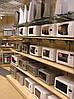 Стеллажи новые торговые для свч печей в магазин бытовой техники. Торговое оборудование ВИКО WIKO Киев
