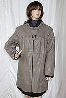 Куртка женская кожзам с пряжкой цвет кофе