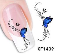 """Наклейка на ногти, наклейка для ногтей, ногтевой дизайн """"голубая бабочка"""" 15 шт набор"""