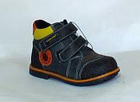 Ботинки демисезонные мальчик, фото 1