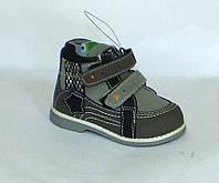 Ботинки демисезонные ортопед мальчик, фото 1