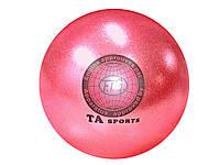 Мяч для художественной гимнастики (д 19) розовый.
