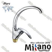 Смеситель для кухни Mars ML-500M.