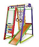Детский спортивный уголок  «Кроха-2 Барби», фото 4