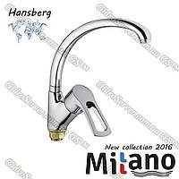 Смеситель для кухонной мойки Hansberg ML-500H.