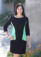 Платье PL2-567, фото 1