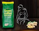 Кофе молотый Burdet Turco Green Coffe with Ginger 100г, фото 3