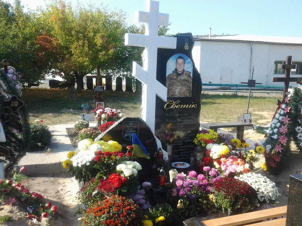 Южном кладбище, г. Киев