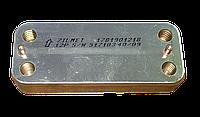 Теплообменник вторичный Zilmet 17B1901218 для котлов TeploWest BASIS