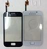 Оригинальный тачскрин / сенсор (сенсорное стекло) для Samsung Galaxy Ace Plus S7500 (белый цвет)