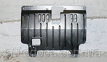 Защита картера двигателя и кпп BYD F3 2006-