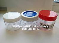 Пищевая  пластиковая банка (ПЭТ). баночка для крема