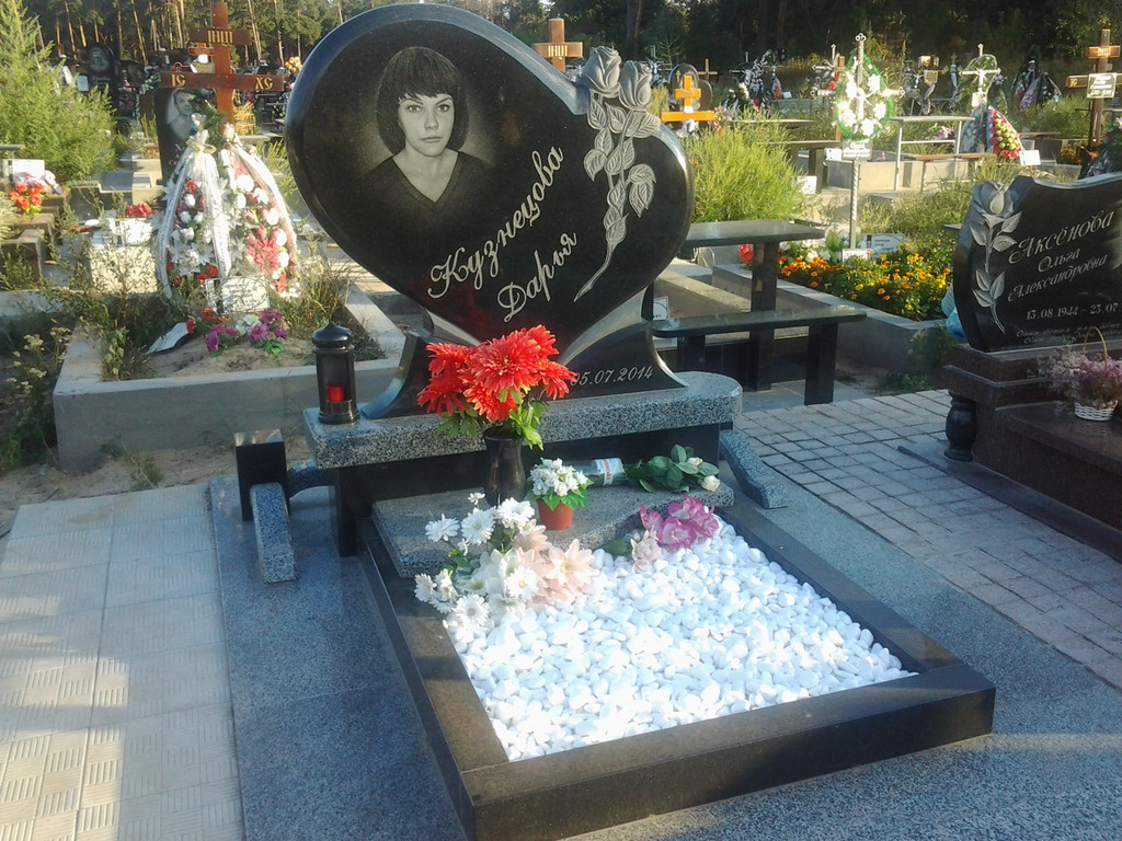 Лесное кладбище, г. Киев