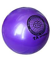Мяч художественной гимнастики D-19 см (фиолетовый)