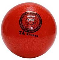 Мяч для художественной гимнастики (д 19) красный