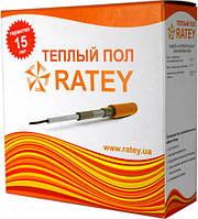 Теплый пол одножильный нагревательный кабель (14м²) RATEY 2,08КВт