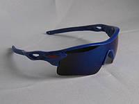 Очки Oakley RadarLock синяя оправа - сине радужные стекла