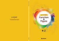 Дизайн Книги (Обложка)