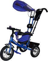 Детский велосипед Mars Mini Trike LT950 air синий