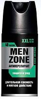 Дезодорант антиперсперант Menzone FAST REPAIR, 160 мл