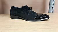 Туфли мужские замшевые лаковый носок на шнуркпх