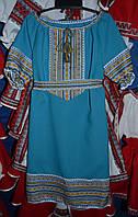 """Плаття для дівчинки """"Українка"""" голубе"""
