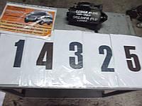 Стартер Ситроен БХ14E (1982-1988), Опель Корса Д 1.4 (2006)