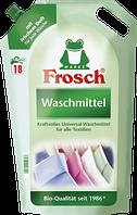 Жидкий био-порошок для стирки цветного белья Frosch  Waschmittel