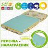 Непромокаемая пеленка наматрасник 2в1 Premium 60х80