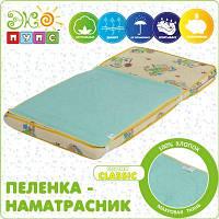 Непромокаемая пеленка наматрасник 2в1 Premium 60х80, фото 1