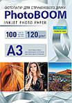 Фотобумага матовая 120 г/м2, А3, 100 листов , фото 2