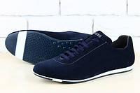 Туфли мужские синие замшевые на шнурках,  40-45 р-р