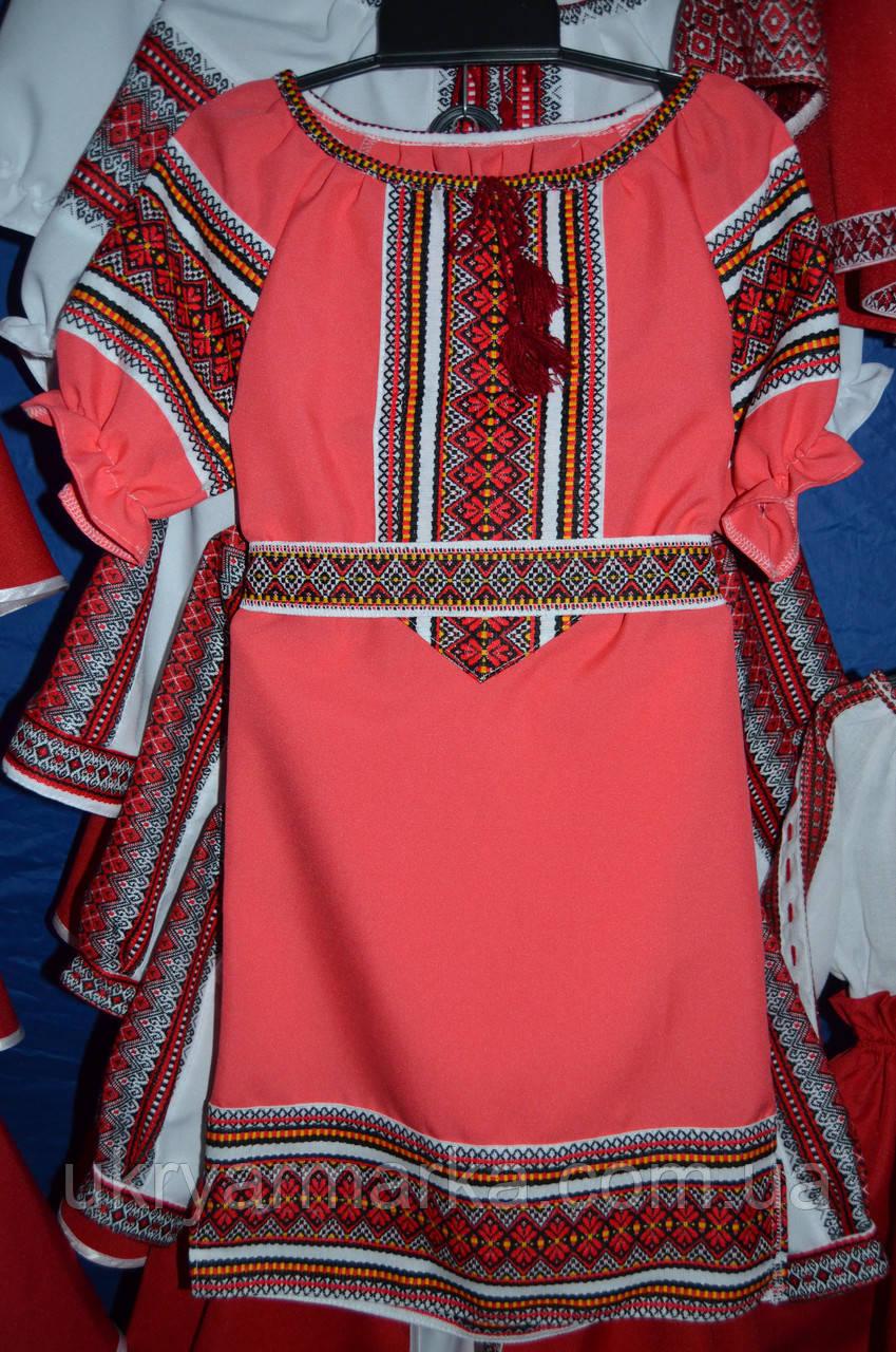 """Плаття для дівчинки """"Українка"""" коралове"""