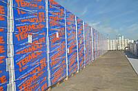 Утеплитель базальтовый ТЛ Эко-Фасад 1000*600*50 мм плотность135
