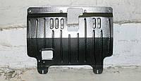 Защита картера двигателя и кпп Geely FC 2006-
