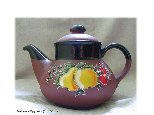 Чайник керамический «Фрукты»