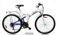Велосипед Южная Корея складной 21/26D.