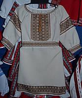 """Плаття для дівчинки """"Українка"""" коричневе"""