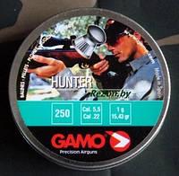 Пуля Gamo Hunter 5.5 (250), пули пневматические, патроны для пистолета, газовые баллоны