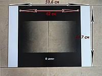 Стекло плиты Gefest 6100.18.0.001-02 размером 598х44,7 расстояние между отверстиями 42,5 см
