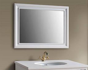 Зеркало Атолл Джулия 95