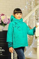 """Детская демисезонная куртка """"Миледи"""" бирюза"""