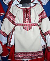 """Плаття для дівчинки """"Українка"""" кремове"""