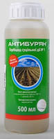 Гербицид Антибурьян (500 мл) для борьбы с сорняками