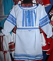 """Плаття для дівчинки """"Українка"""" біле"""