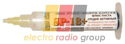 Флюс паста SP-18+, середньоактивний, 5 мл