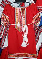 Вишиті плаття в Украине. Сравнить цены af976329bb804