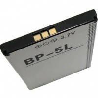 Аккумулятор Nokia BL-5L 3800 mAh Original