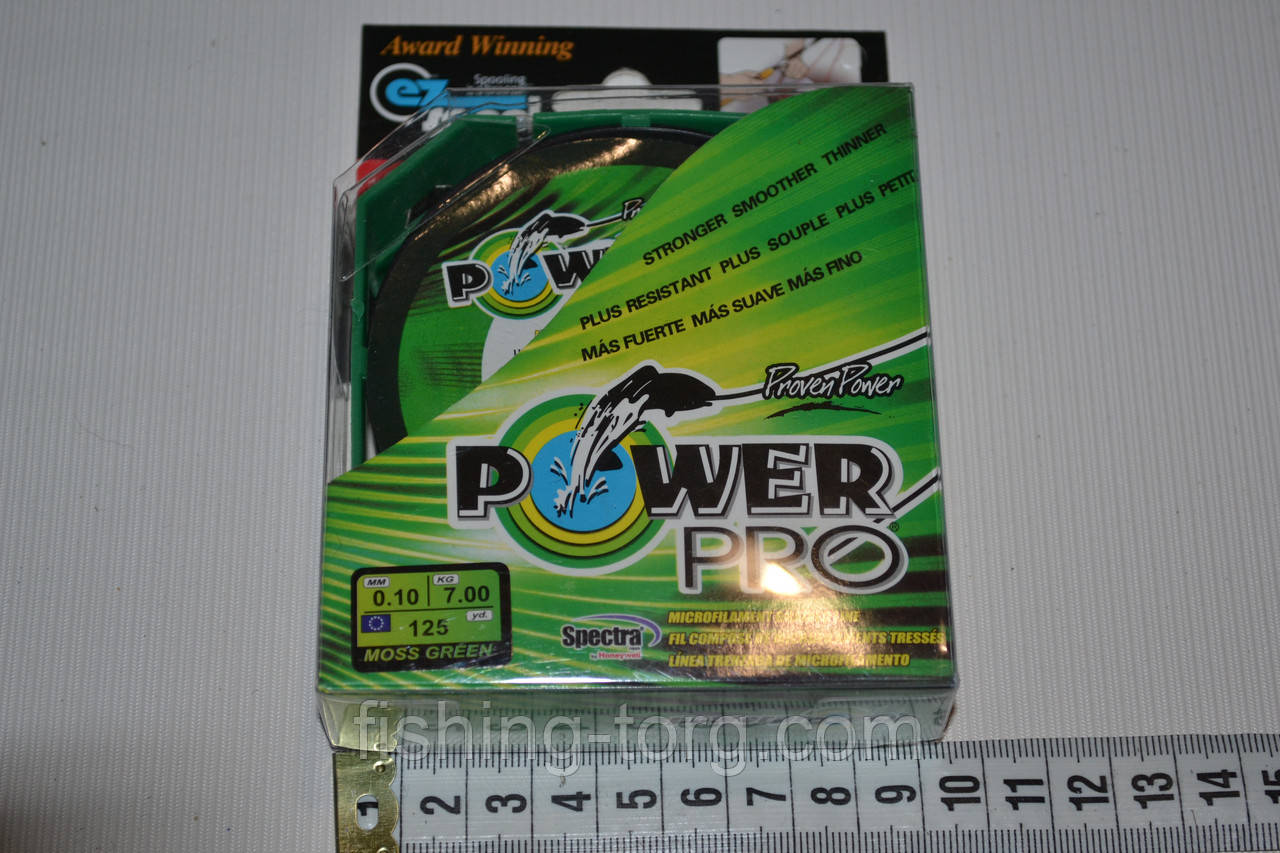 Шнур Power Pro 0.25мм в блистерной упаковке.