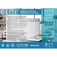 Алюминиевый радиатор ЭКОНОМ серии 500/76 ELITE